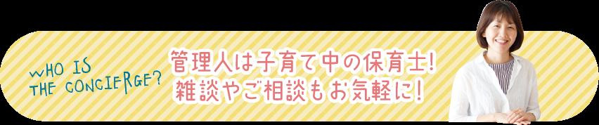 lilove_banner